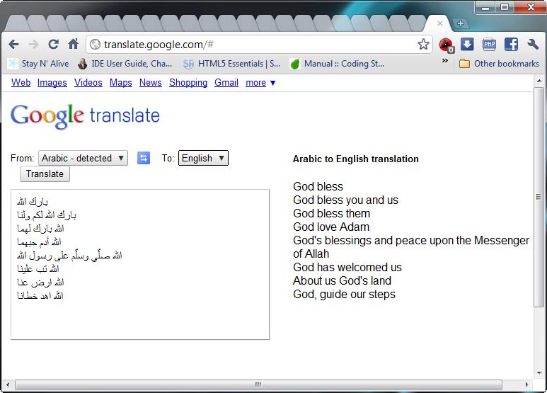 Maher Zain Baraka Allahu Lakuma lyrics     oDiN Weblog